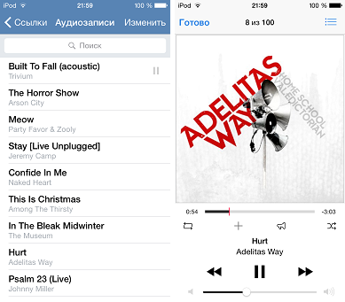 Apk vkontakte with audio recordings  How to install