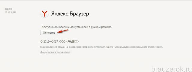 How to enable adobe in yandex browser  Why the video does