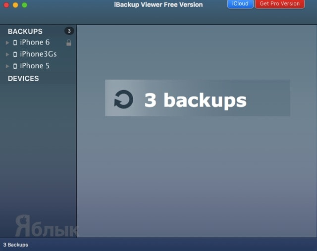 How to open a backup of icloud  Restore photos from backup