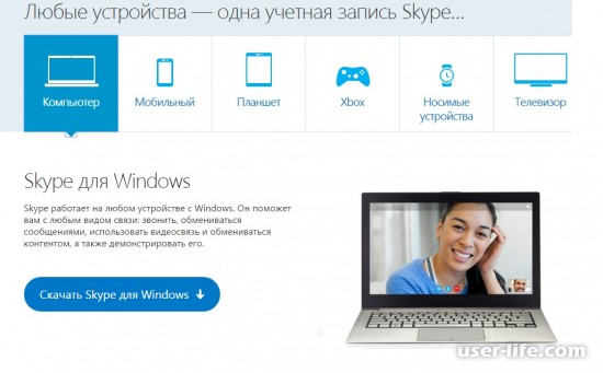 Skype does not see internet windows xp  Connecting Skype to